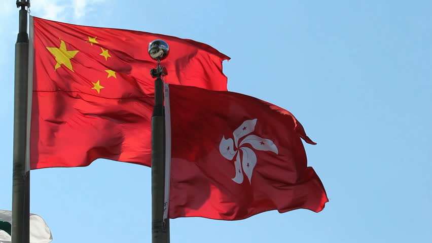 Hong Kong, rinvio della legge sull'estradizione